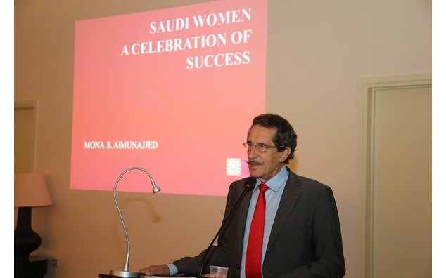 Présentation du livre du Dr Mona Al Munajjed, Saudi Women : A Celebration of Success